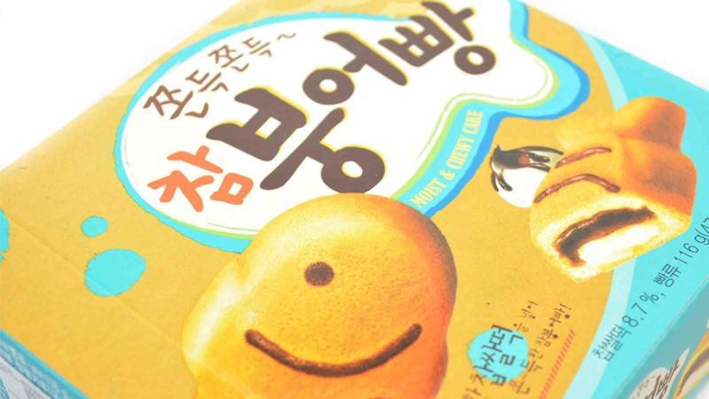 8 Camilan Ringan Korea yang Wajib Kamu Jadikan Oleh-Oleh 10