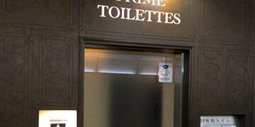 Beginilah Mewahnya Toilet Berbayar di Salah Satu Stasiun Jepang 12