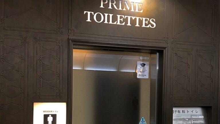 Beginilah Mewahnya Toilet Berbayar di Salah Satu Stasiun Jepang 1