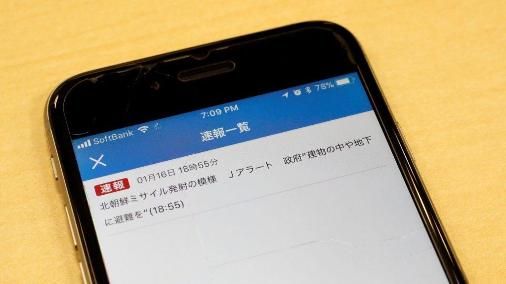 20 Fakta Gila Jepang yang Membuat Negaranya Menjadi Seperti Sekarang 5
