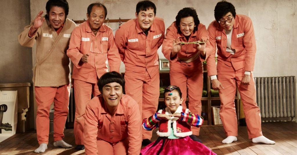 5 Film Korea Paling Menguras Air Mata, Jangan Lupa Siapkan Tisu Saat Menonton 3