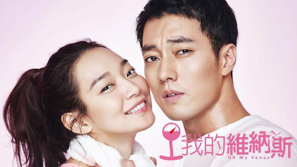 5 Couple K-Drama yang Memancarkan Chemistry Paling Bagus 3