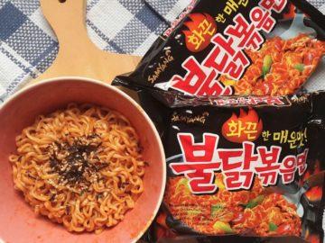 5 Mie Instant Korea yang Paling Laku di Pasaran Indonesia 12