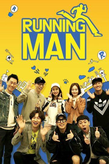 Inilah Pendapat Yang Tak Terduga Dari PD Running Man Kepada Semua Member Running Man, Inilah Keluarga 2
