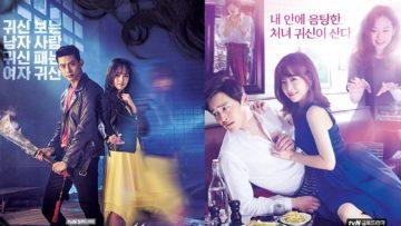 Drama Korea Horor yang Bakan Bikin Kamu Gak Bisa Berhenti Nutup Mata dan Ketawa 8