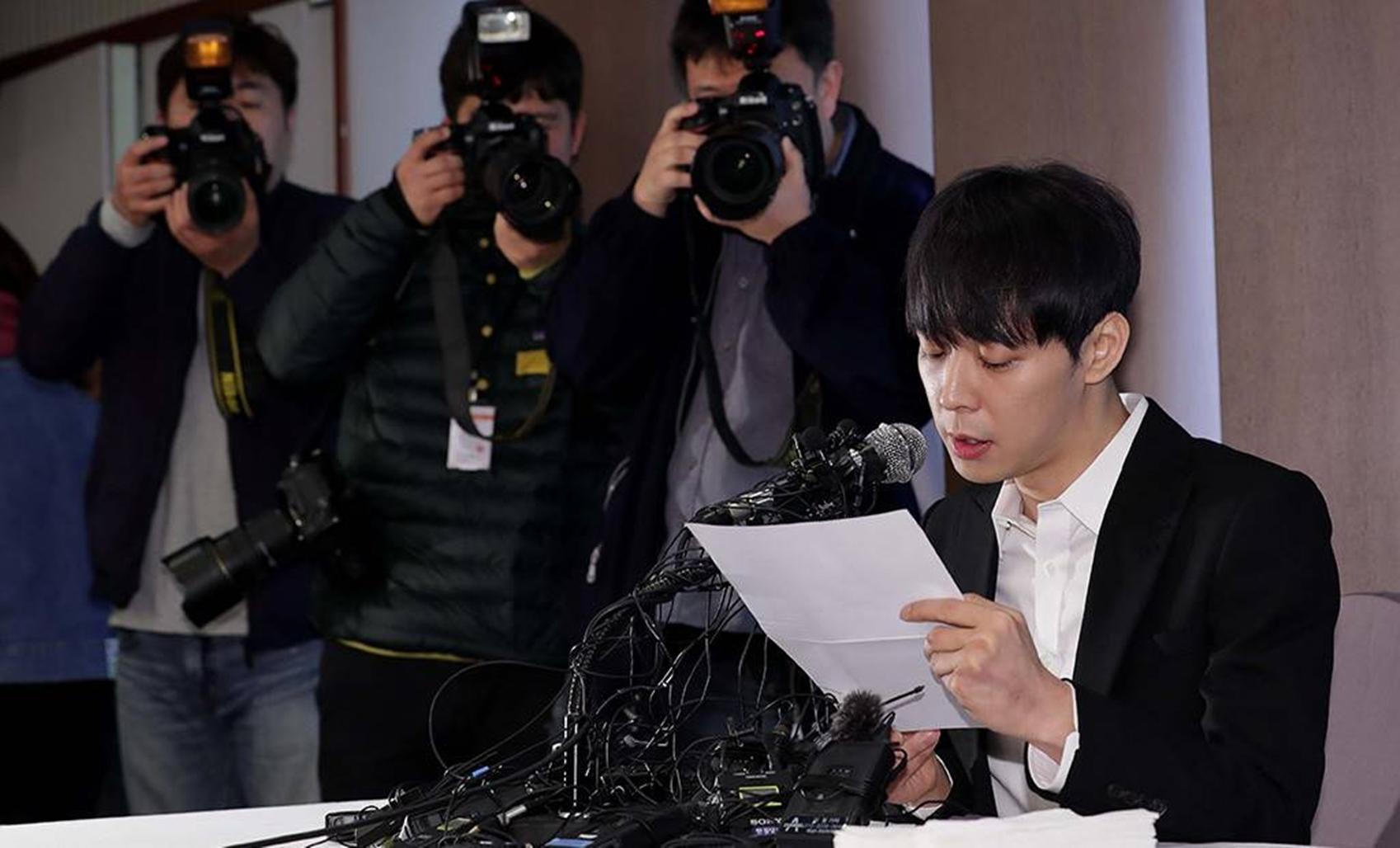 Telah Ditetapkan Tanggal Sidang Pertama Park Yoo Chun Mengenai Kasus Narkoba 3