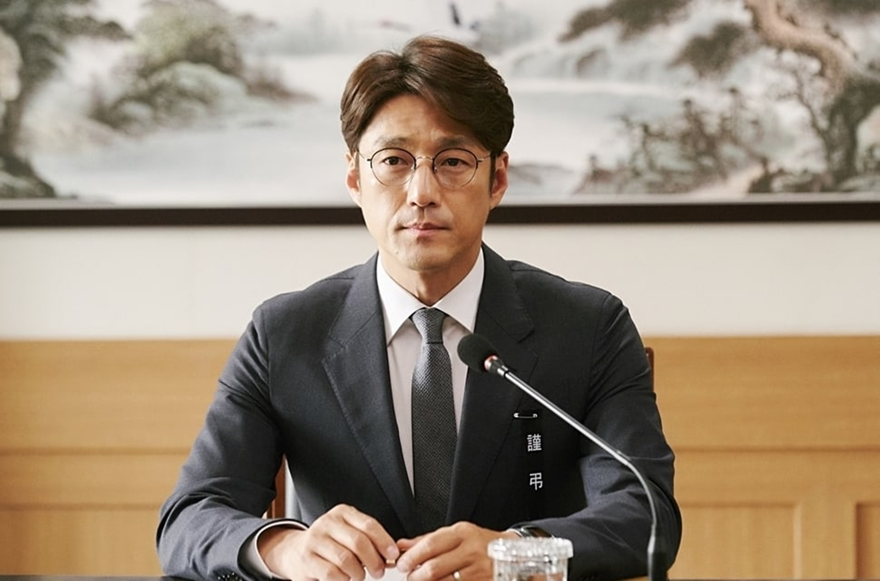 10 Drama Korea Terbaru Yang Akan Hadir di Bulan Juli 2019 3
