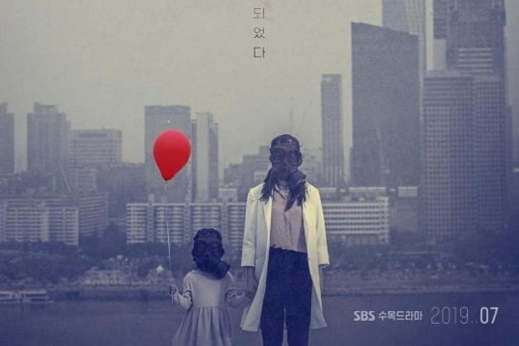 10 Drama Korea Terbaru Yang Akan Hadir di Bulan Juli 2019 7