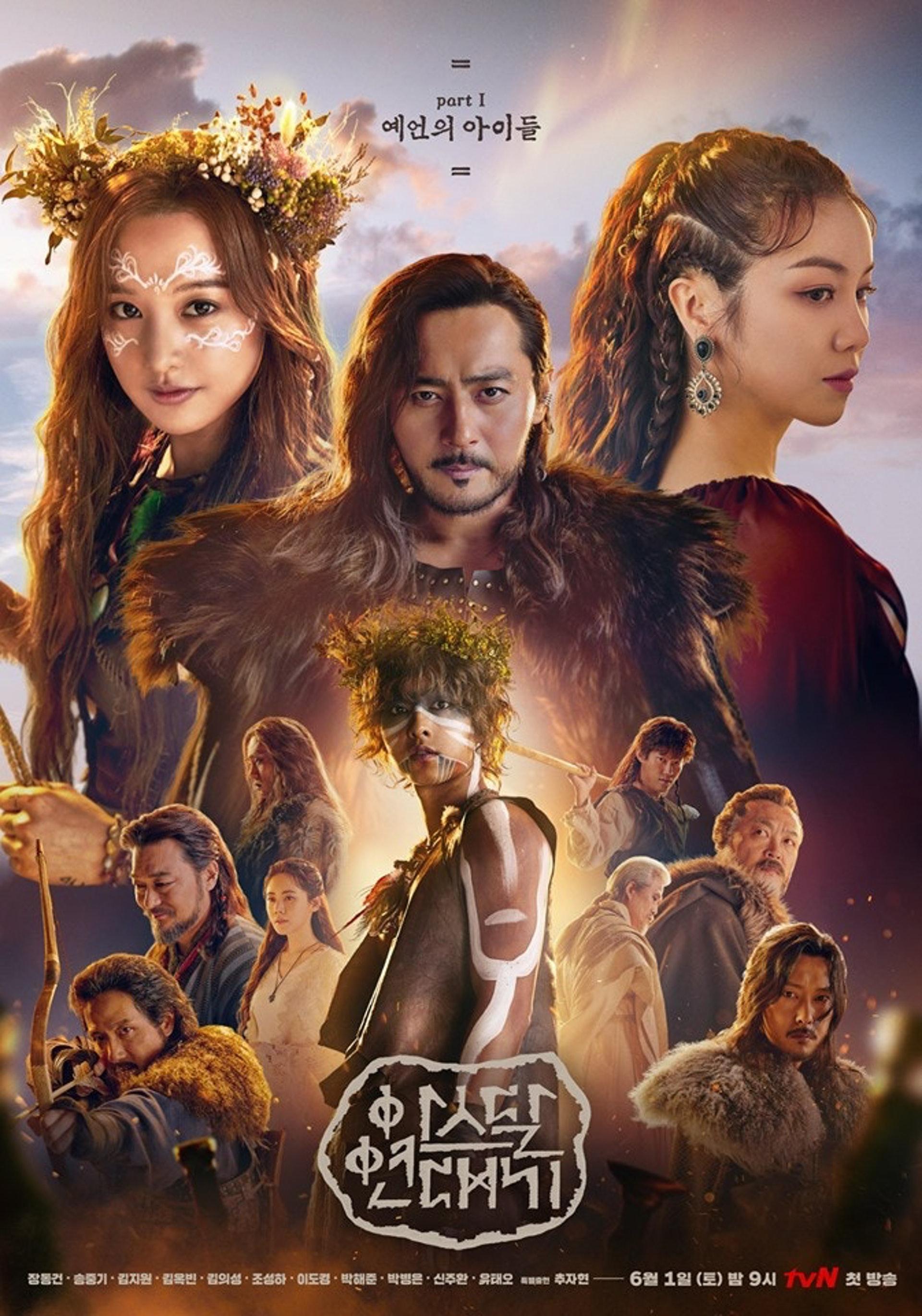 Kontroversi Tentang Drama Baru Song Joong Ki Dikatakan Mirip Dengan Game Of Thrones 3