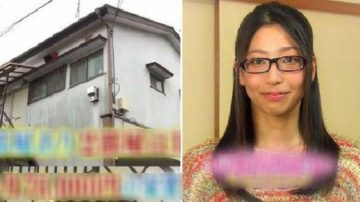Salut, Demi Mimpinya Wanita ini Hidup Hanya Dengan Rp 20 Ribu Perhari Selama 16 Tahun 3