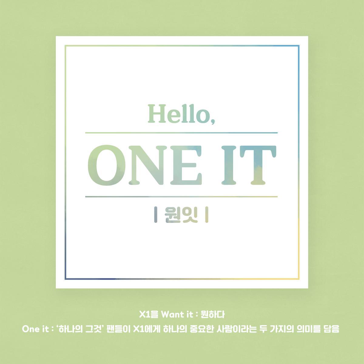 Produce X 101, Group Idol X1 Mengumumkan Nama Fan Club dan Debut Petama Mereka 3