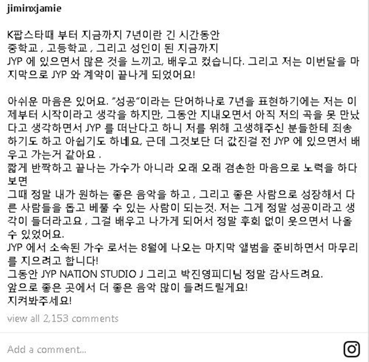Park Jimin Tidak Lagi Meneruskan Kontraknya Dengan JYP Entertainment, Inilah Alasannya 3