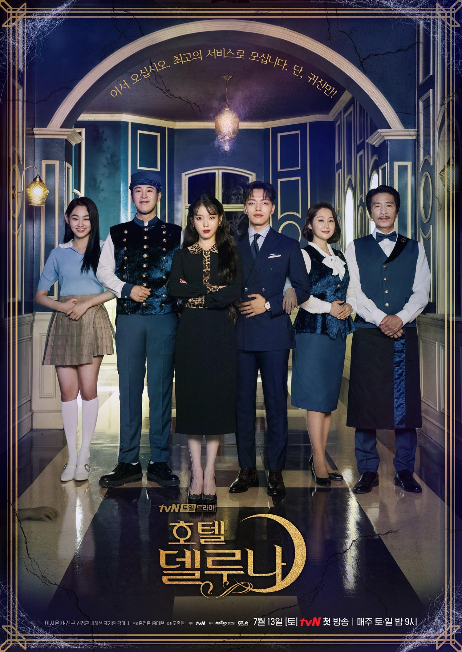 IU dan Drama Hotel Del Luna Menduduki Peringkat Pertama Sebagai Drama Terfavorit 3