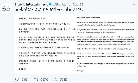 BTS Mengumumkan Akan Vakum Sementara 4