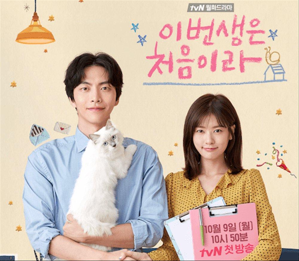 5 Drama Korea Ini Memiliki Pesan Hidup Yang Mendalam 4
