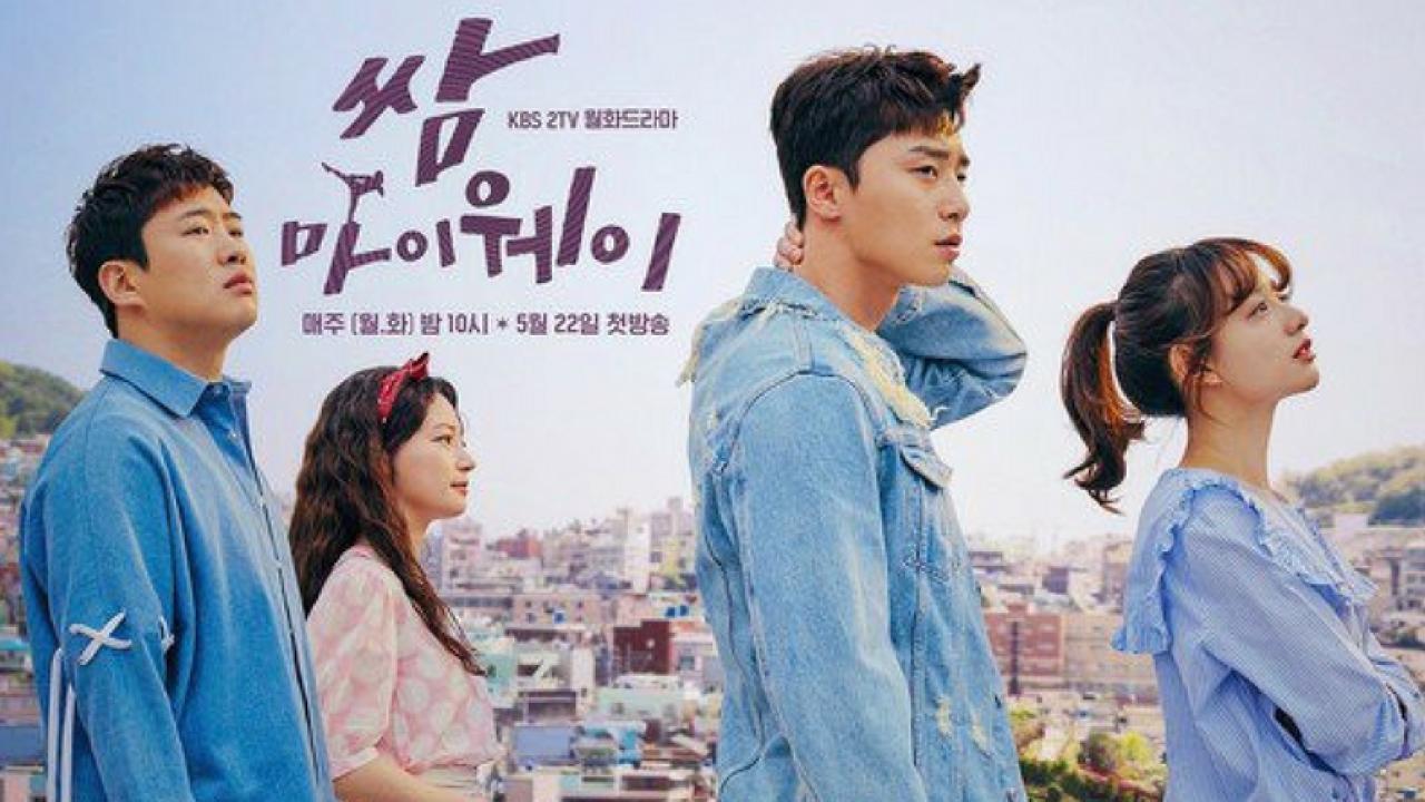 5 Drama Korea Ini Memiliki Pesan Hidup Yang Mendalam 5