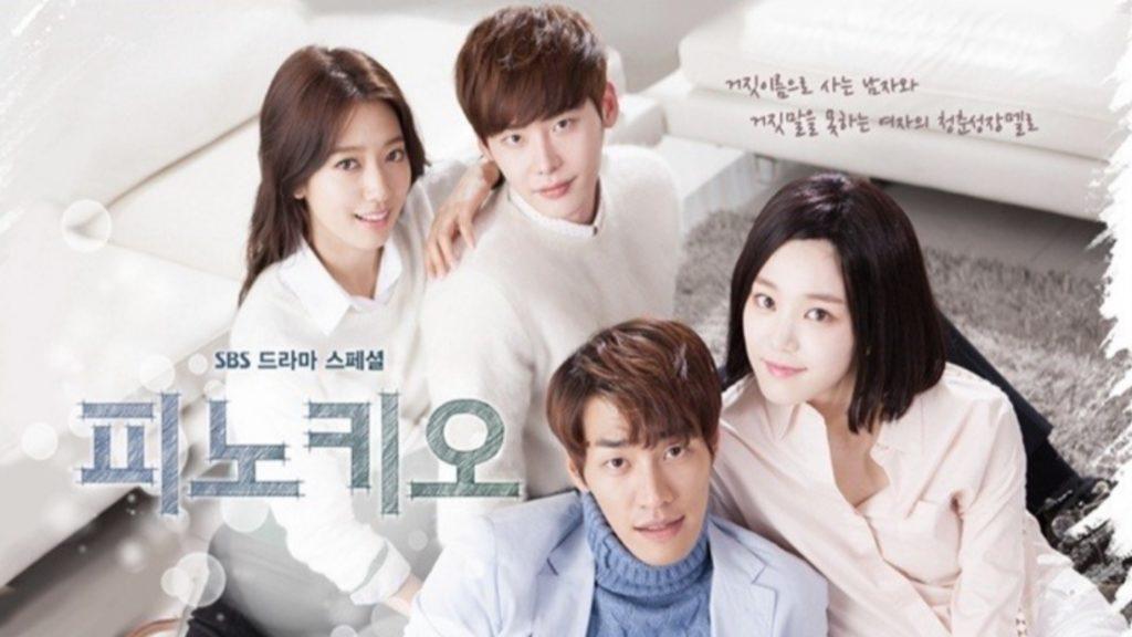 5 Drama Korea Ini Memiliki Pesan Hidup Yang Mendalam 6