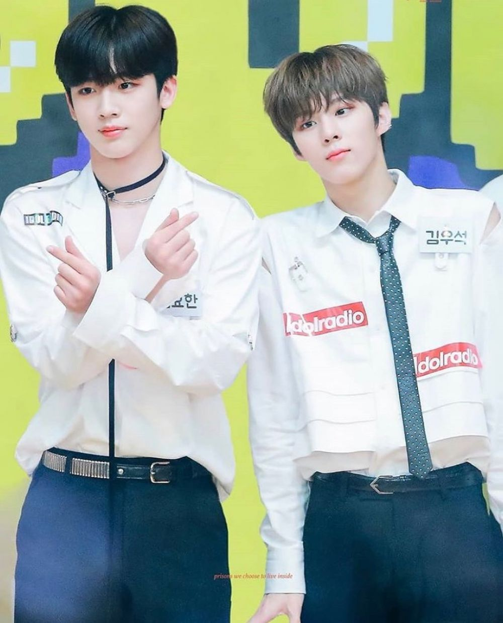 Sempat Bersaing Merebut Posisi Center Produce X 101, Inilah 10 Foto Kedekatan Kim Yoo Han dan Kim Woo Seok X1 5