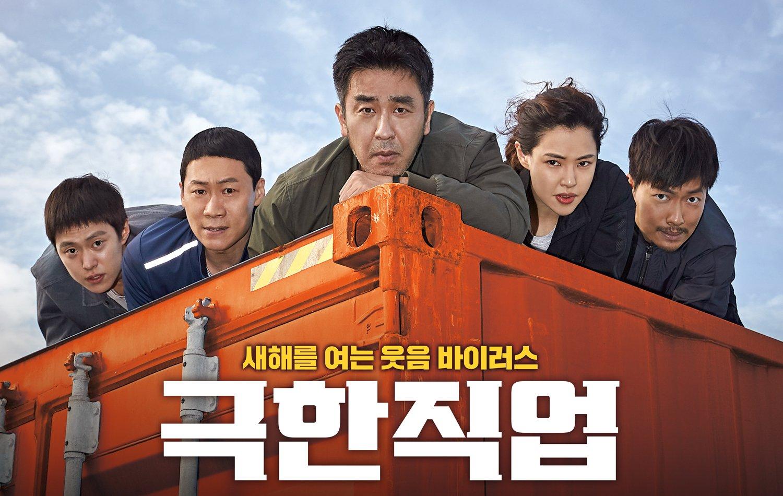 5 Film Korea Yang Berhasil Masuk Box Office 2019 Berdasarkan Ranking Penonton 3