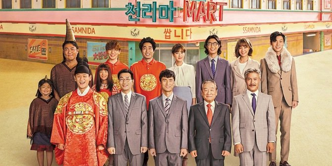 10 Drama Korea 2019 Terbaru Yang Viral Minggu Ini 12