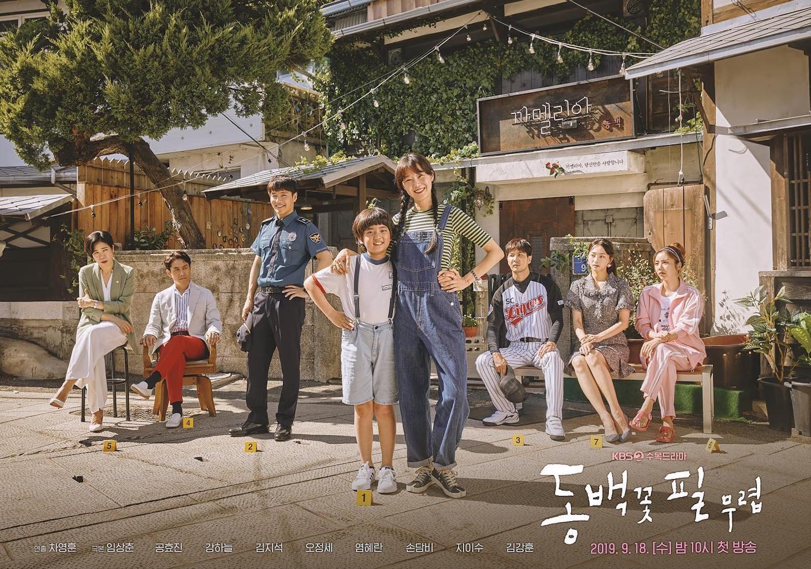 10 Drama Korea 2019 Terbaru Yang Viral Minggu Ini 4