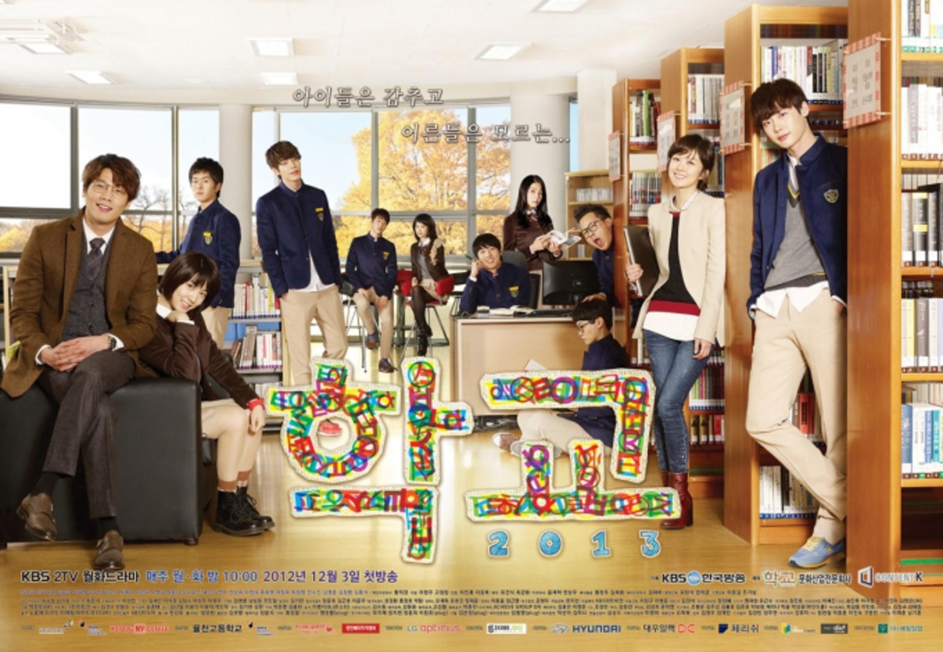 5 Drama Korea Bertemakan Sekolah Yang Wajib Kamu Tonton 5
