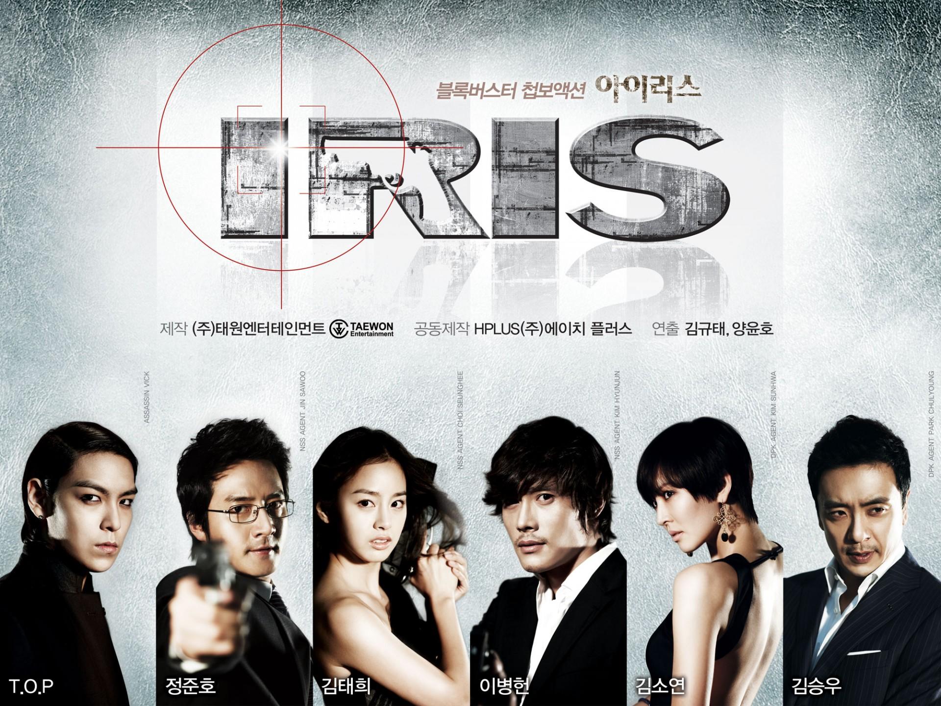 5 Drama Korea Yang Bikin Banjir Air Mata 5