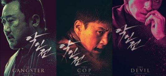 5 Film Korea Yang Berhasil Masuk Box Office 2019 Berdasarkan Ranking Penonton 7