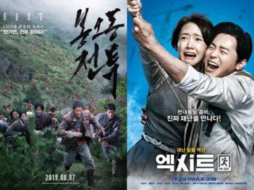 5 Film Korea Yang Berhasil Masuk Box Office 2019 Berdasarkan Ranking Penonton 10