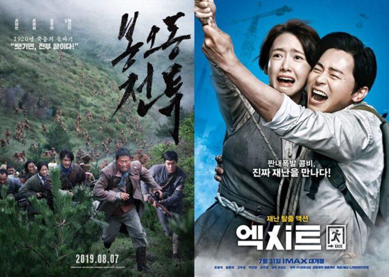 5 Film Korea Yang Berhasil Masuk Box Office 2019 Berdasarkan Ranking Penonton 1