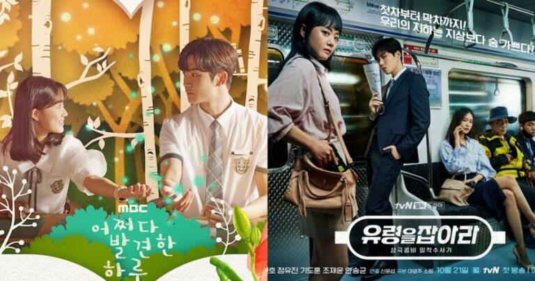 10 Drama Korea 2019 Terbaru Yang Viral Minggu Ini 1