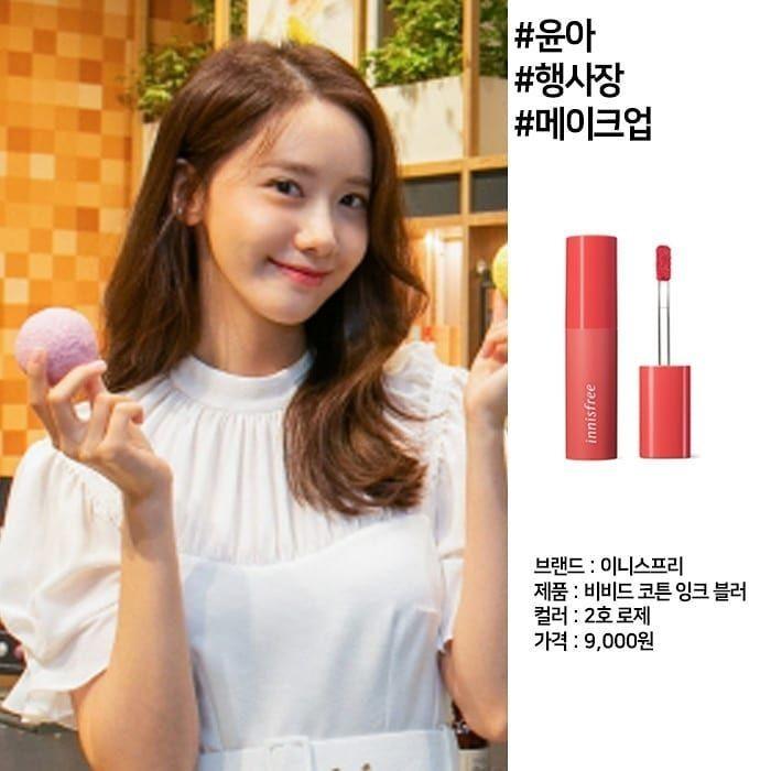 5 Lipstik Favorit Idol Kpop Yang Wajib Kamu Coba 3