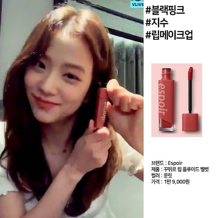 5 Lipstik Favorit Idol Kpop Yang Wajib Kamu Coba 4