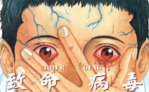 5 Manga Horor Yang Wajib di Baca Buat Kamu Penggemar Cerita Seram 4