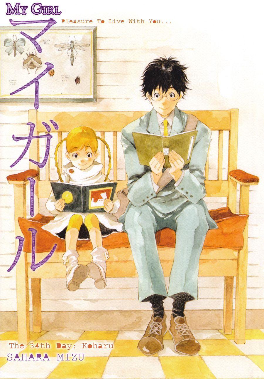 5 Manga Bertemakan Karakter Bapak Rumah Tangga Yang Menarik 5