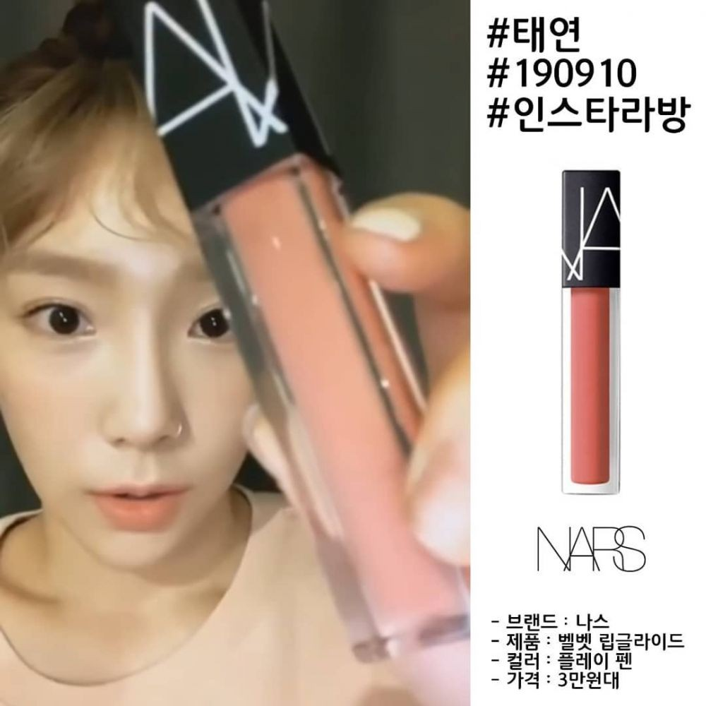 5 Lipstik Favorit Idol Kpop Yang Wajib Kamu Coba 6