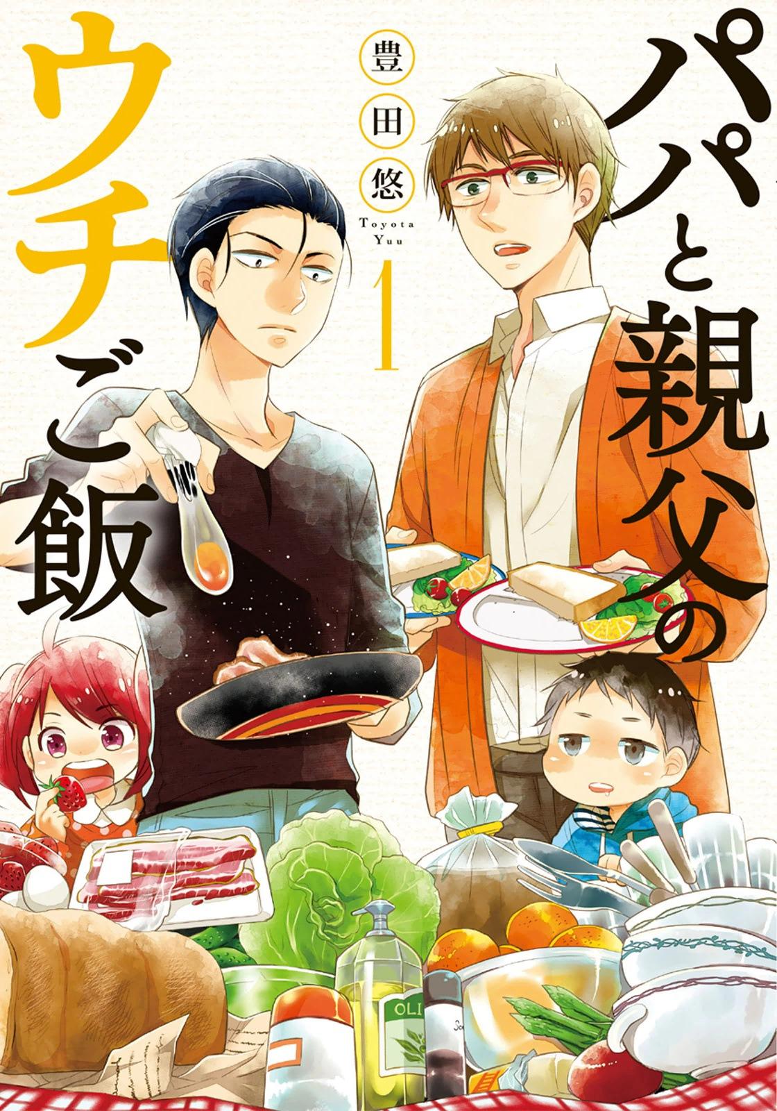 5 Manga Bertemakan Karakter Bapak Rumah Tangga Yang Menarik 3