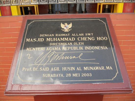 5 Fakta Menarik Masjid Cheng Hoo Surabaya, Mirip Dengan Klenteng ya ! 5