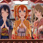 Mengenal Budaya Hatsumode, Kunjungan Kuil Awal Tahun di Jepang 106