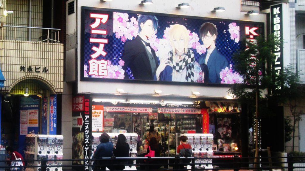 Akihabara vs Ikebukuro, Dua Pilihan Tempat Berbelanja Merch Anime di Jepang 6