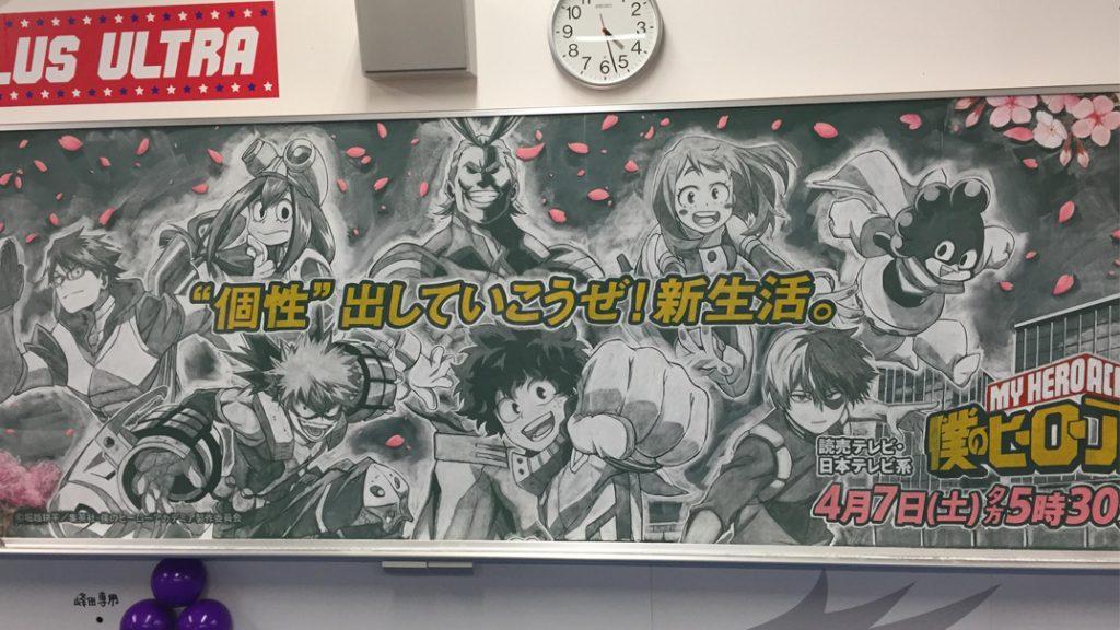 10 Seni Papan Tulis Kapur Anime Ini Bisa Bikin Kamu Terkagum-kagum 10