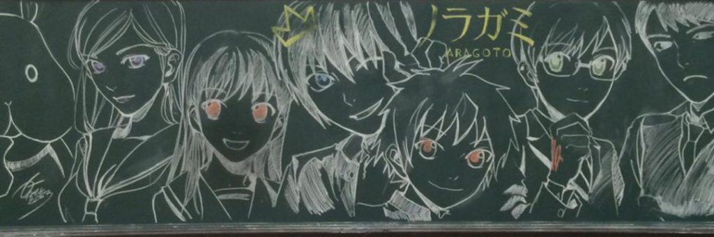 10 Seni Papan Tulis Kapur Anime Ini Bisa Bikin Kamu Terkagum-kagum 8