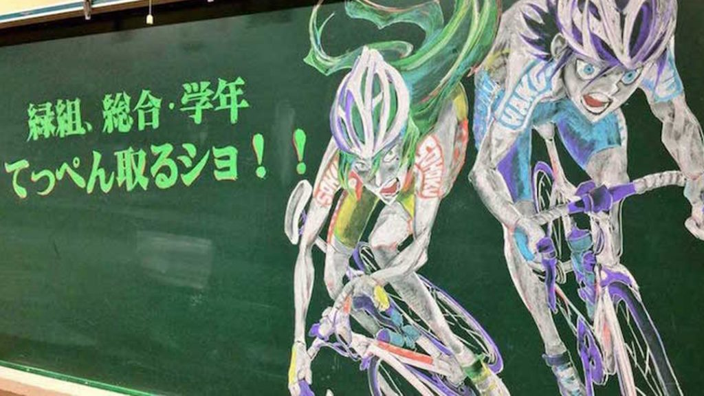 10 Seni Papan Tulis Kapur Anime Ini Bisa Bikin Kamu Terkagum-kagum 7