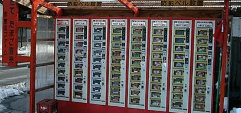 5 'Produk' Aneh yang Bisa Kamu Beli Pada Vending Machine di Jepang 6