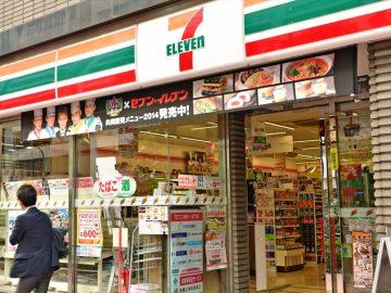 Alasan Mengapa 7-Eleven Sangat Populer di Jepang 7