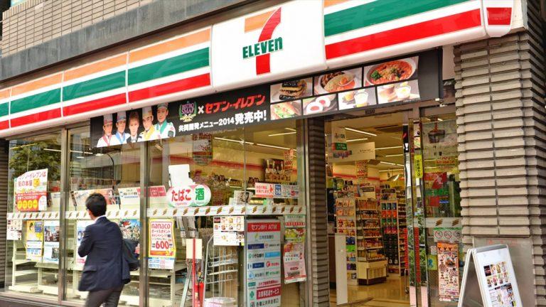 Alasan Mengapa 7-Eleven Sangat Populer di Jepang 1