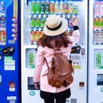 5 'Produk' Aneh yang Bisa Kamu Beli Pada Vending Machine di Jepang 81
