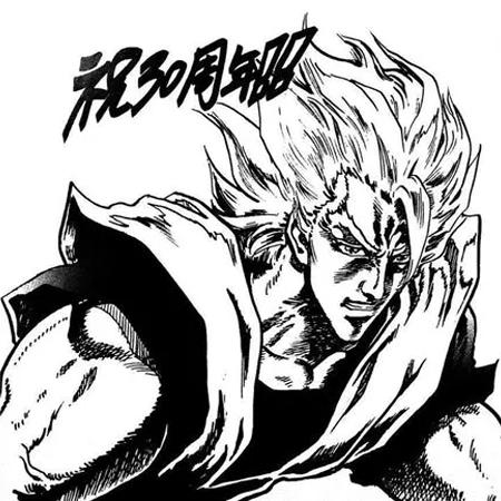 Begini Jadinya Jika Dragon Ball Digambar oleh Mangaka Lain 13