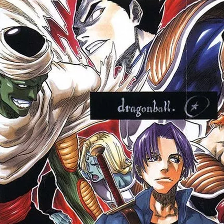 Begini Jadinya Jika Dragon Ball Digambar oleh Mangaka Lain 7
