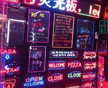 10 Fakta Seputar Neon, Tak Cuma Sekedar Penerang Biasa 2